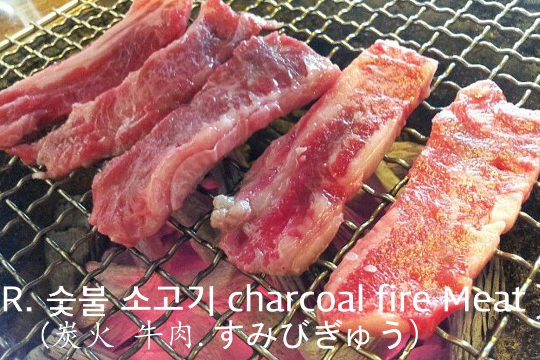 영양숯불갈비 경주법원맛집 1 beef BBQ
