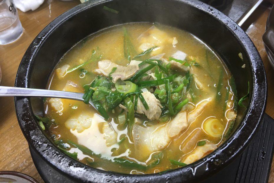 소문난돼지국밥